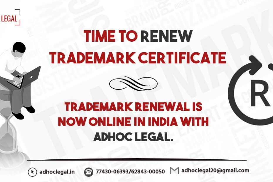 trademark renewal online in india
